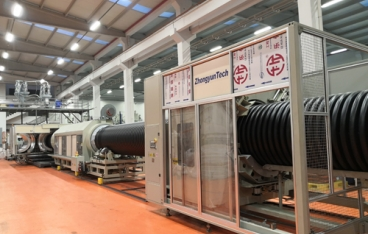 Zhongyun Group: New corrugated pipe line successfully installed