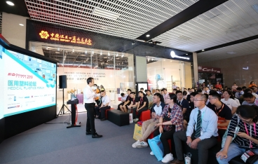 Chinaplas 2020 rescheduled to August 3-6 at NECC in Shanghai