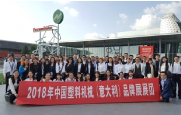 The largest ever China Pavilion at the Plast 2018