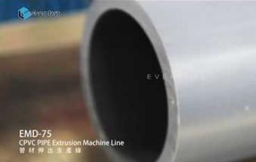 EMD-75 CPVC PIPE Extrusion Machine Line