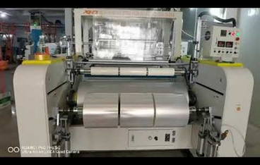 PE Food Wrapping Film Machine; PE Cling Film Machine